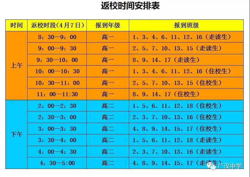 wei信tu片_20200404142721.jpg